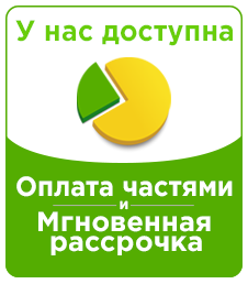 PrivatBank for bhfitness.ua